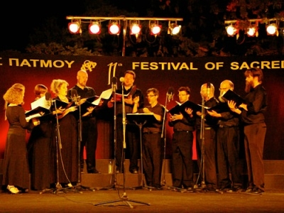 Festival of Religious Music of Patmos